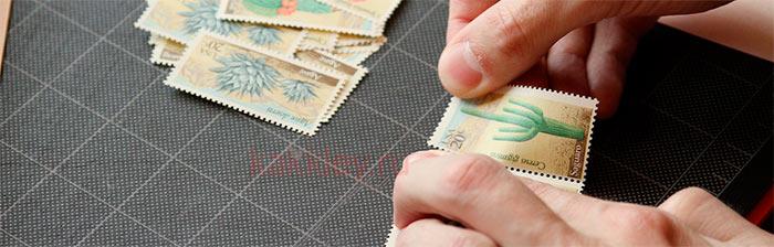 Инструкция как приклеивать марку на конверт