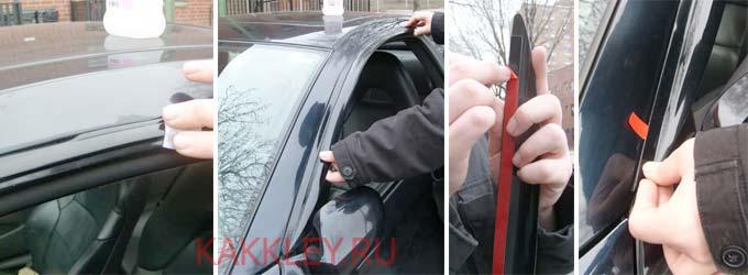 Как приклеить ветровик на дверь машины