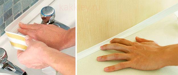 Поэтапно приклеиваем бордюрную ленту в ванной комнате