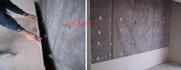 Поэтапный просцесс поклейки гипрочных плит на бетон