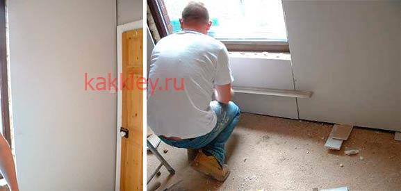 Процесс фиксации гипрокна кирпичные стены