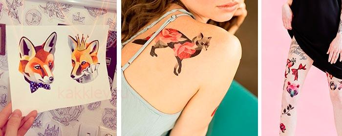 Переводные тату от мастера татуировки SASHAUNISEX