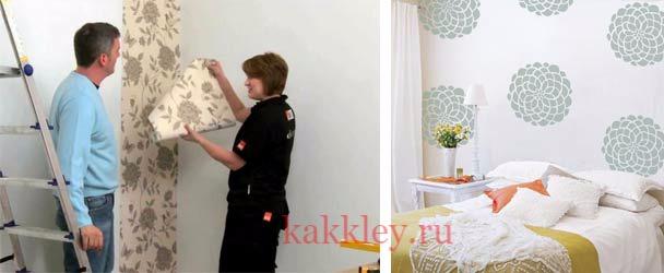 Особенности оклейки окрашенных стен
