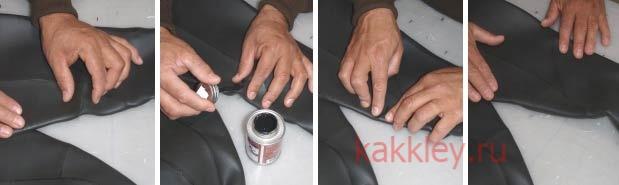 Как использовать клей для гидрокостюма