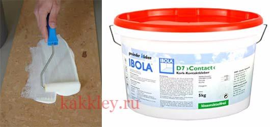 Ibola D7 Contact