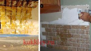 Как приклеить плитку на окрашенные стены