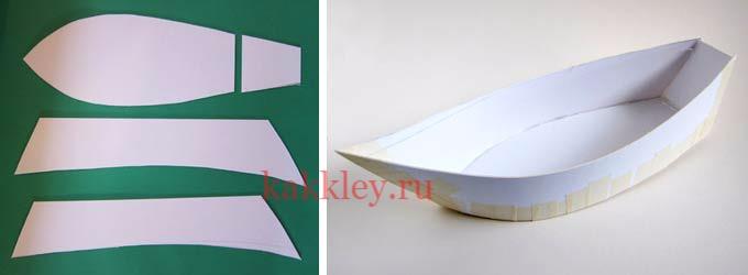 Кораблик в технике папье маше
