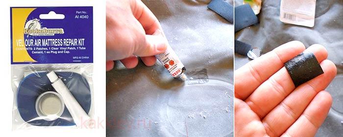 Заклеить надувной матрас по шву