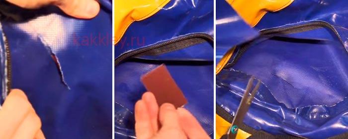 Инструкция как заклеить чехол тюбинга клеем и заплаткой