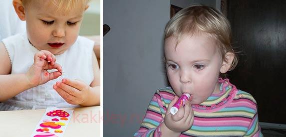 Как быть если ребенок съел клей карандаш