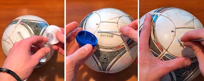 Как заклеить дырку в мяче