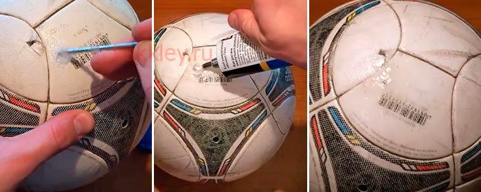 Как заклеить прокол в мяче