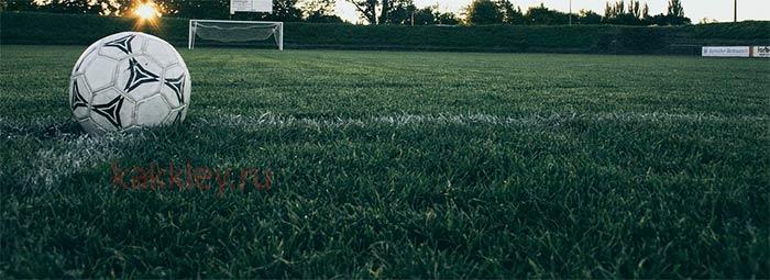 Можно ли починить футбольный или волейбольный мяч