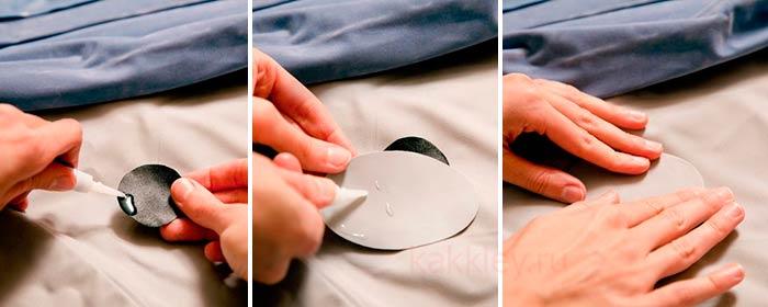 Пошаговый процесс заклеивания надувного матраса