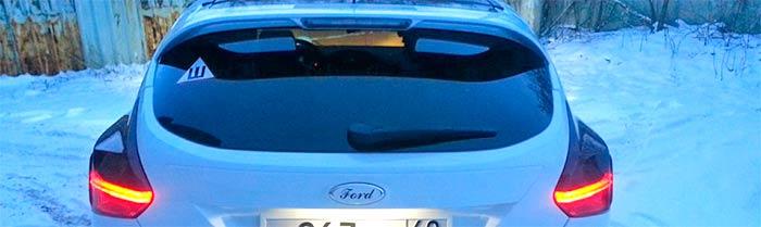 Как клеить знак шипы на авто