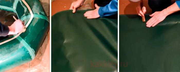 Как починитиь дно резиновой лодки