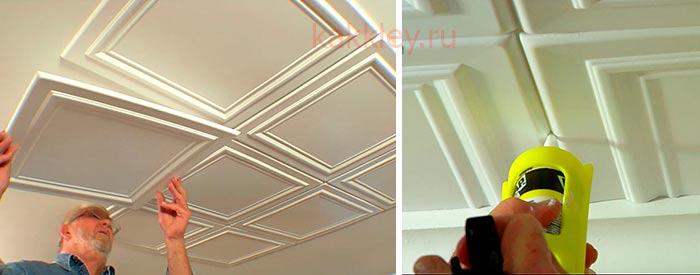 Как правильно клеить потолочную плитку и плинтуса