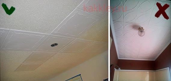 Откуда начинать клеить плитку на потолок