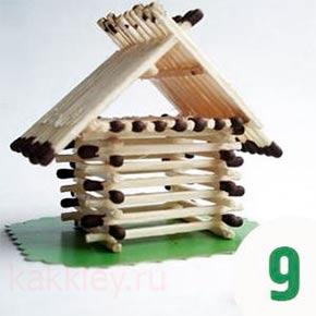 домик спичечный