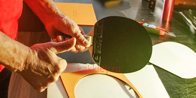 Поэтапный процесс приклеивания накладок на ракетку
