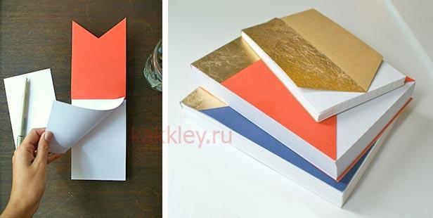 Как можно сделать блокнот из бумаги фото 144