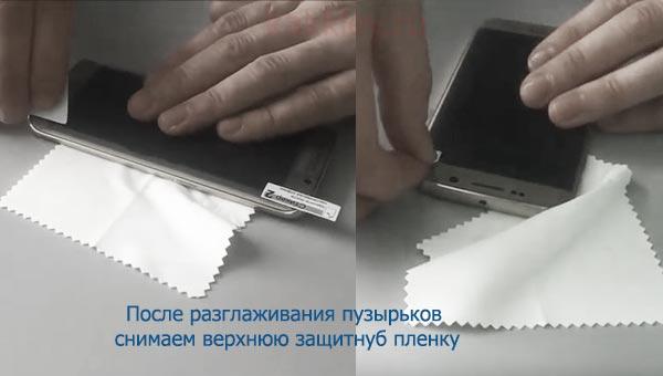 Приклеить пленку на изогнутый смартфон