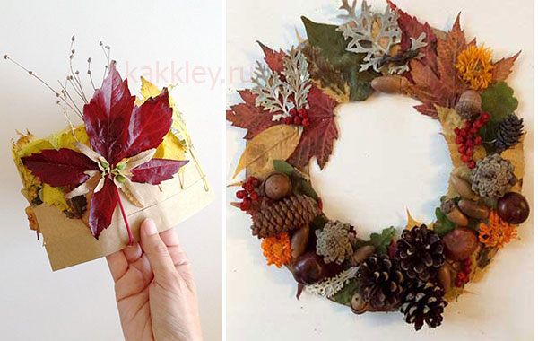 Приклеить поделку с листьями