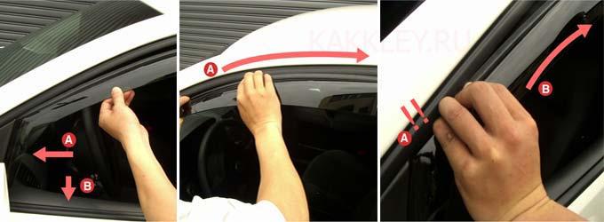 Инструкция как приклеить ветровики на авто