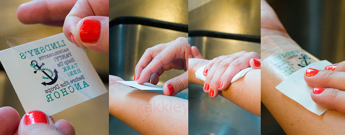 Инструкция как хорошо приклеить флэш тату