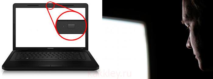 Какие могут быть причины заклеить камеру ноутбука