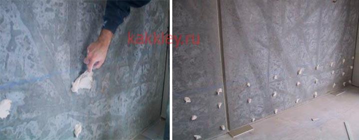 Как клеить гипрок на бетонные стены