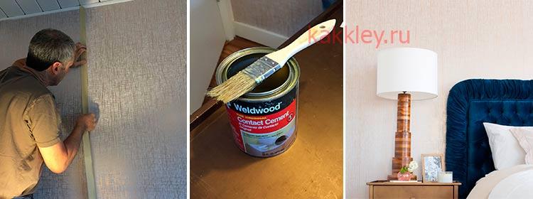 Как клеить обои на стены и проклеивать стыки