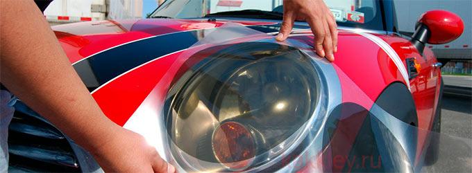 Как приклеивать пленку на фары авто