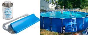 Как заклеить надувной бассейн в домашних условиях 84