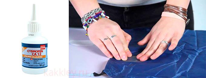 Чем склеить баннерную ткань в домашних условиях своими руками