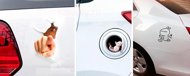 Куда приклеить наклейку на авто
