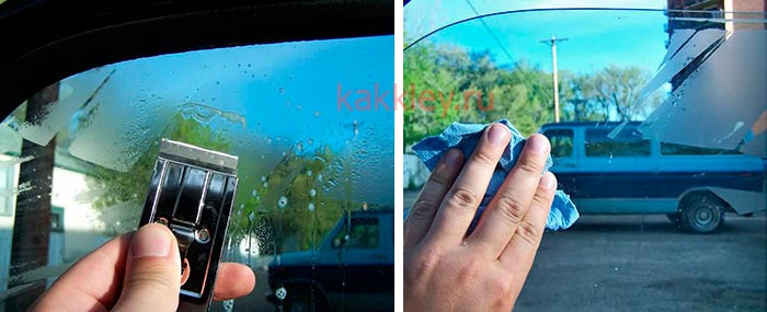 Отмыть стекла после снятия тонировки