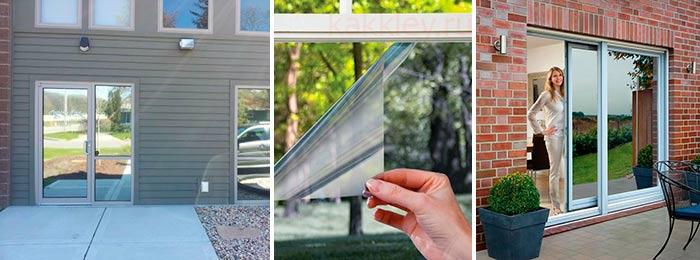 Примеры зеркальной пленки на окнах