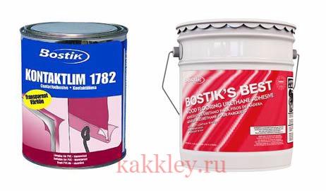 Клей на воднодисперсионной основе Bostik Best