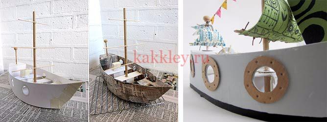 Корабль папье маше