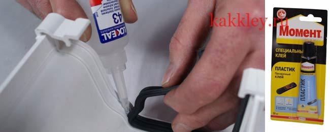 Как определить подходит ли клей для пластмассы