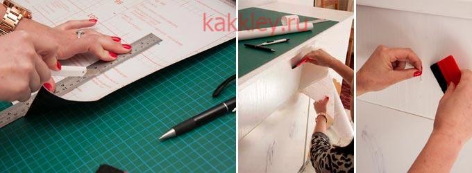 Технология нанесения клейкой пленки на мебель