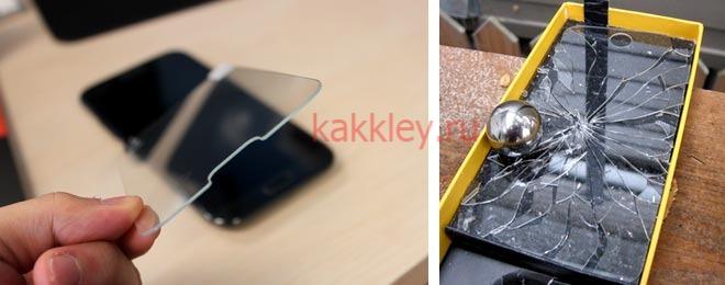 Сколько стоит защитное стекло для телефонов