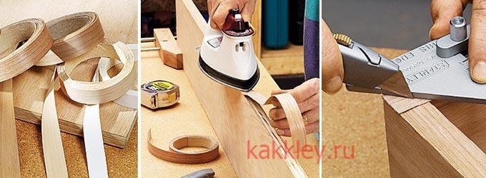 Как в домашних условиях клеить шпон в домашних условиях
