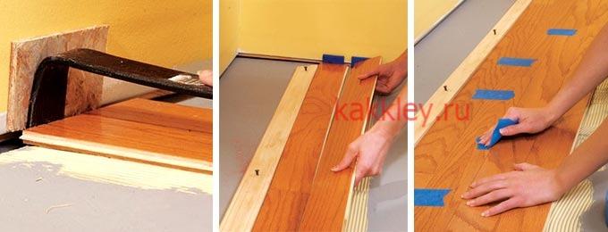 Поэтапный процесс укладки массивной доски на клей
