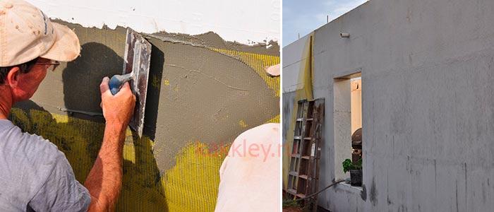 Инструкция по работе с армирующей сеткой и клеем на фасаде здания
