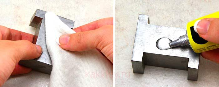 кому материалу можно приклеить алюминиевые части