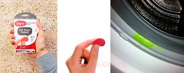 Можно ли заклеить муфту в стиральной машинке