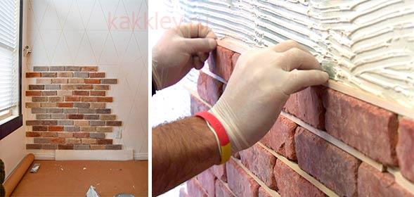 Укладка гипсового кирпича на стену