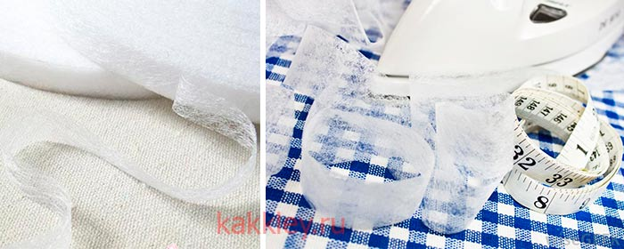 Зачем нужна клеевая лента для ткани